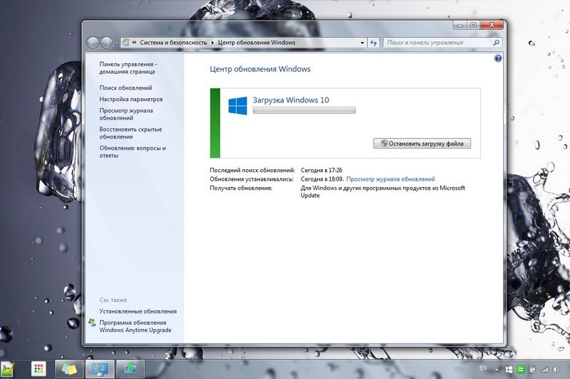 Обновление до Windows 1 : вопросы и ответы - Справка